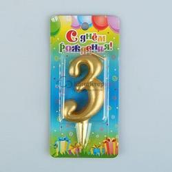 Свеча для торта Цифра 3 Золото 1