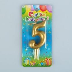 Свеча для торта Цифра 5 Золото 1
