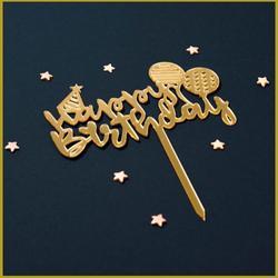 Топпер Happy Birthday- шары золото 11х7 см. 1