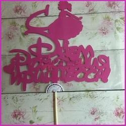 Топпер С Днем Рождения принцесса 18х16 см. микс пластик 1