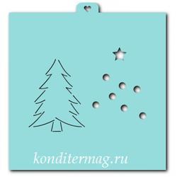 Трафарет кондитерский Елочка рождественская 14 см. 1