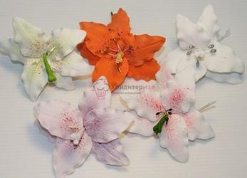 Украшение сахарное Цветок лилии 11 см. 1