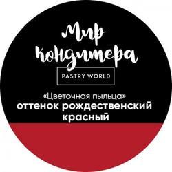 Цветочная пыльца Рождественский красный 5 г. 2