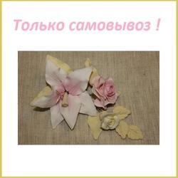 Украшение сахарное Букет Лилия с розой чайные листья 1