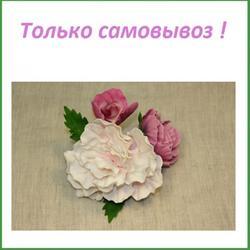 Украшение сахарное Букет Пион бело-розовый 18 см. 1