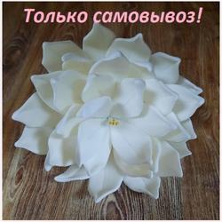 Украшение сахарное Хризантема белая 7 см. 1