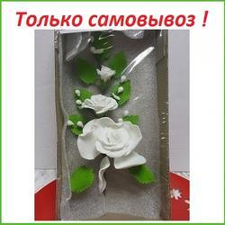 Украшение сахарное Роза белая 20 см. 1