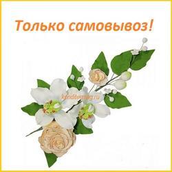 Украшение сахарное Букет Орхидея с чайной розой 30 см. 1