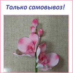 Украшение сахарное Орхидея розовая 2 цветка 1