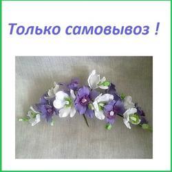 Украшение сахарное Орхидея свадебная бел/фиол. 35 см. 1