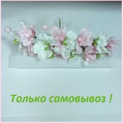 Украшение сахарное Орхидея свадебная бел/роз. зел/лист. 35 см. 1