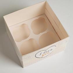 Коробка 4 ячейки 16х16х10 см. I love You пл/крышка 1