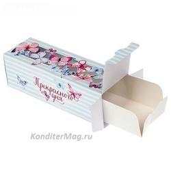 Упаковка для макарунс Прекрасного дня 18х5,5х5,5 см. 3