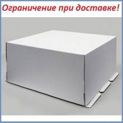 Упаковка для торта 4 кг. 30х40х26 см. Белая 1