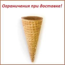 Вафельный рожок для мороженого 110х46 мм. 10 шт. 1