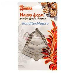Формочка для печенья Колокольчик 5 шт. металл 1