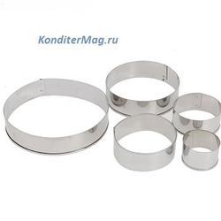 Формочка для печенья Круг 5 шт. металл 1