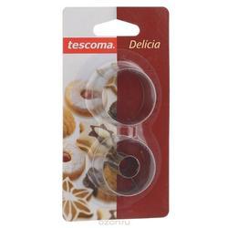 Формочка для печенья Круг с начинкой 5,5 см. металл Tescoma 2