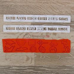 Выемка-штамп для бордюров торта Хэллоуин 2 шт. 830289 1